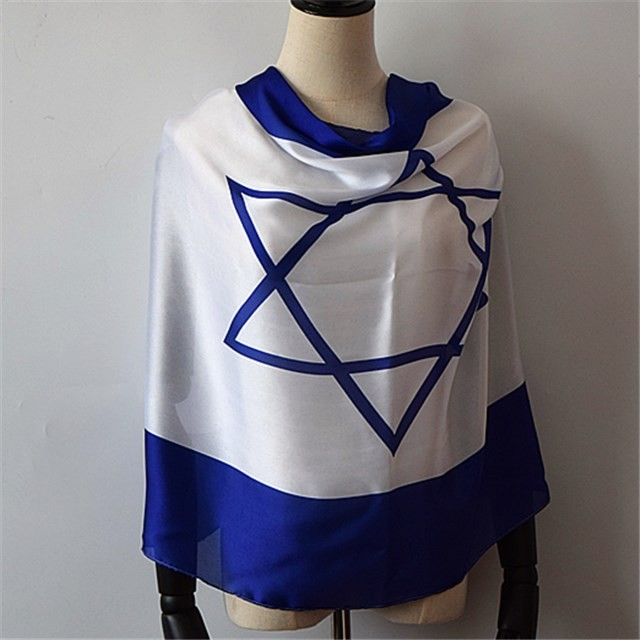 New silk scarf factory sublimation printed Israel flag scarf